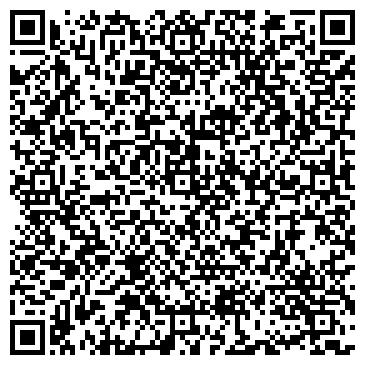 QR-код с контактной информацией организации МАСТЕР ТРАНС НОВОСИБИРСК, ООО