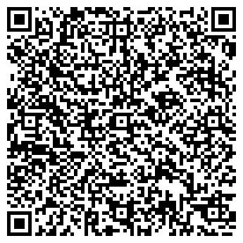 QR-код с контактной информацией организации МЕРКУРИЙ Т, ООО
