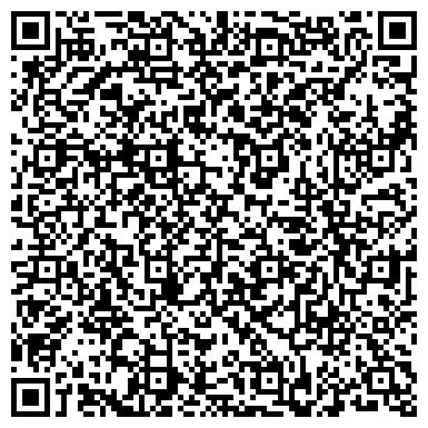 QR-код с контактной информацией организации ПОЧТОВАЯ ЭКСПЕДИЦИОННАЯ КОМПАНИЯ (ПЭК), ООО