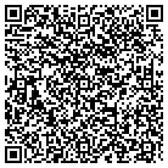 QR-код с контактной информацией организации РОСИНТЕРТРАНС, ООО