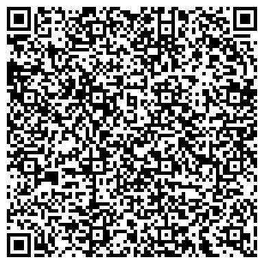 QR-код с контактной информацией организации СИБИРСКИЙ ЭКСПЕДИТОРСКИЙ СЕРВИС, ООО