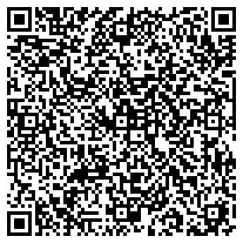 QR-код с контактной информацией организации СИБИРЬТРАНС, ООО