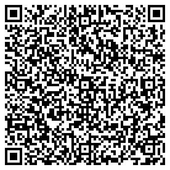 QR-код с контактной информацией организации СИБРЕГИОН-54, ООО