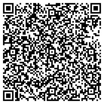 QR-код с контактной информацией организации СПЕЦЦИСТЕРНЫ, ЗАО