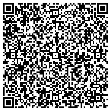 QR-код с контактной информацией организации СТРЕЛА ТРАНСПОРТНАЯ КОМПАНИЯ