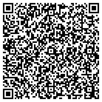 QR-код с контактной информацией организации ТРАНС ИМПЕРИАЛ, ООО