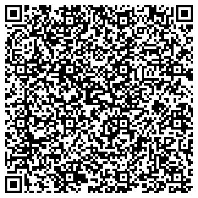 QR-код с контактной информацией организации ТРАНСЭКСПРЕСС-СИБИРЬ ТРАНСПОРТНО-ЭКСПЕДИЦИОННАЯ КОМПАНИЯ, ООО
