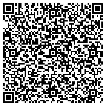 QR-код с контактной информацией организации ТРАНС-МАСТЕР, ООО