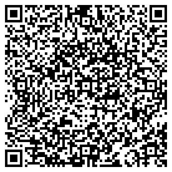 QR-код с контактной информацией организации ТРАНЭКС КОМПАНИ