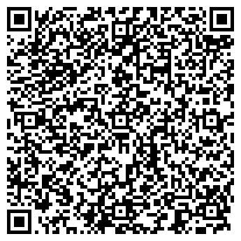 QR-код с контактной информацией организации БИРХАУС