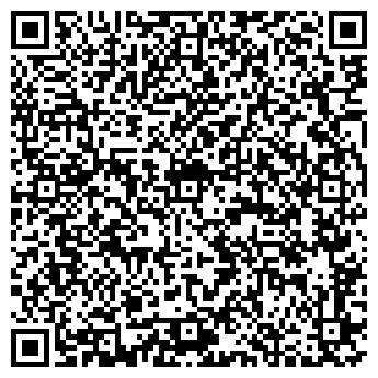 QR-код с контактной информацией организации ТРИО-СИБИРЬ, ООО