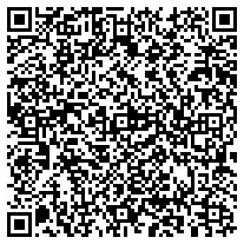 QR-код с контактной информацией организации Т-СЕРВИС, ООО