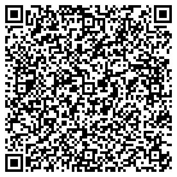 QR-код с контактной информацией организации ЭВАКУАТОР, ООО