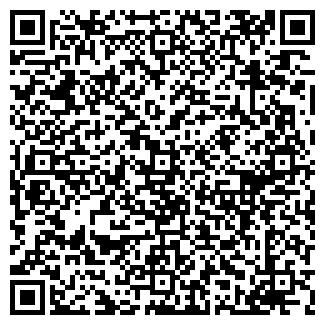 QR-код с контактной информацией организации ОШ-ТУЗУ
