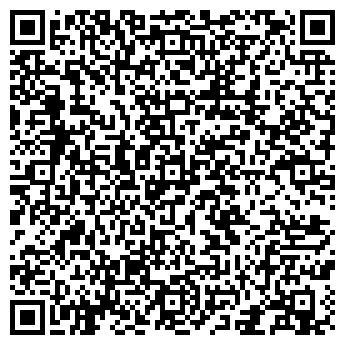 QR-код с контактной информацией организации СИБИРЬ ТРАНС ИНФО, ООО