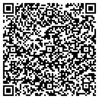 QR-код с контактной информацией организации АЛЬФА-ТЭК