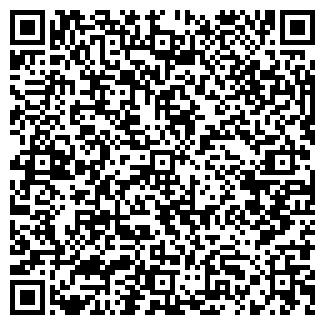 QR-код с контактной информацией организации АТЛ