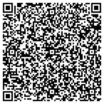 QR-код с контактной информацией организации ЗАПАДНО-СИБИРСКАЯ ТРАНСПОРТНАЯ КОМПАНИЯ
