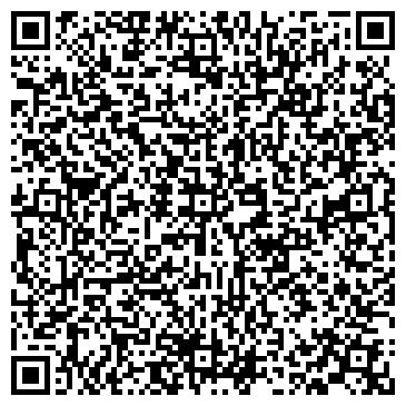 QR-код с контактной информацией организации ЗАПАДНЫЙ ЖИЛМАССИВ ДИСПЕТЧЕРСКАЯ