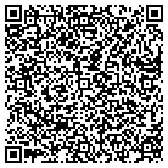 QR-код с контактной информацией организации ЗСТПК, ООО