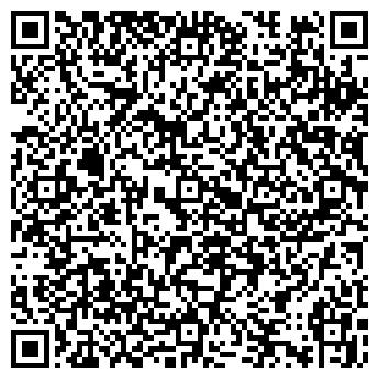QR-код с контактной информацией организации РИНА-ТЭК, ООО