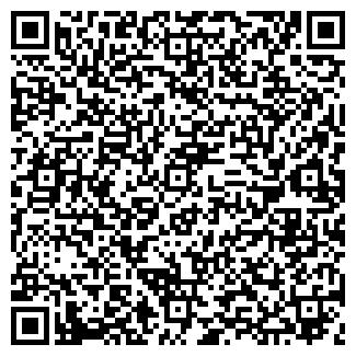 QR-код с контактной информацией организации РТК СИБИРЬ