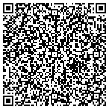 QR-код с контактной информацией организации СИБИРСКОЕ ТРАНСПОРТНОЕ АГЕНТСТВО
