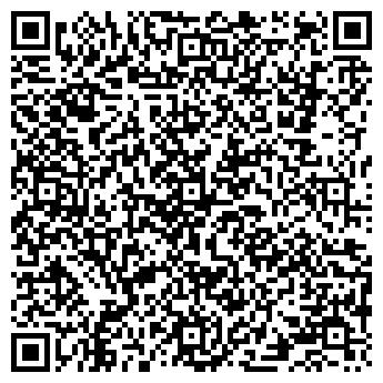 QR-код с контактной информацией организации СИБИРЬ-КАРГО, ЗАО