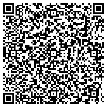 QR-код с контактной информацией организации СИБЭКСПРЕСС, ЗАО