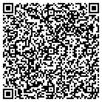 QR-код с контактной информацией организации СЛК КОМПАНИЯ
