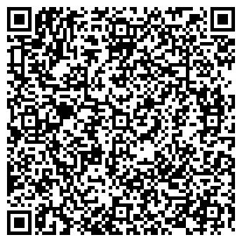 QR-код с контактной информацией организации ТРАНСКО ТГ, ООО