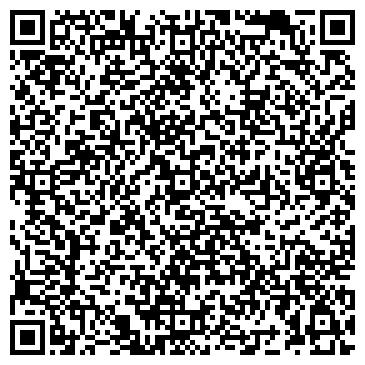 QR-код с контактной информацией организации ТРАНСПОРТНЫЙ УЧАСТОК ЗАВОДА ЭЛЕКТРОСИГНАЛ