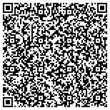 QR-код с контактной информацией организации ТРАНССИБИРСКАЯ ТРАНСПОРТНАЯ КОМПАНИЯ, ООО
