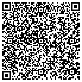 QR-код с контактной информацией организации ТРОФИ ЛТД КОМПАНИЯ, ООО