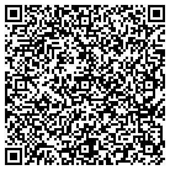 QR-код с контактной информацией организации УМ-3 ДИСПЕТЧЕРСКАЯ
