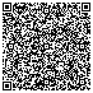 QR-код с контактной информацией организации ЧЕМСКОЙ БОР ДИСПЕТЧЕРСКАЯ