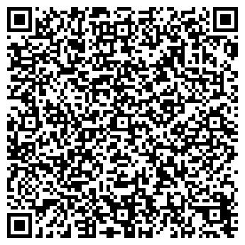 QR-код с контактной информацией организации ШЕРЛ АВТО, ЗАО