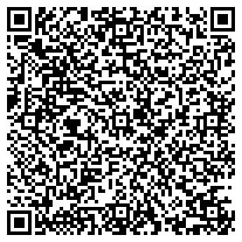 QR-код с контактной информацией организации РЕГИОН-Т, ООО
