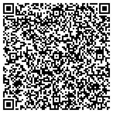 QR-код с контактной информацией организации УФ 91/2 УИН ПО НСО ГУ МИНИСТЕРСТВА ЮСТИЦИИ РФ