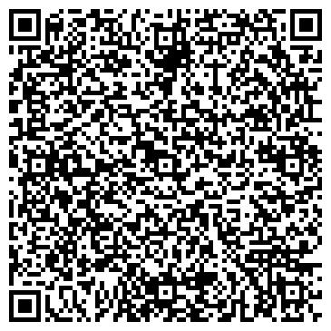 QR-код с контактной информацией организации УФ 91/8 ГУИН ПО НСО ГУ МИНИСТЕРСТВА ЮСТИЦИИ РФ