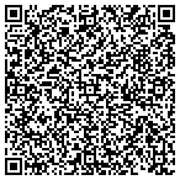QR-код с контактной информацией организации ВАШ ОФИС МЕБЕЛЬНАЯ КОМПАНИЯ