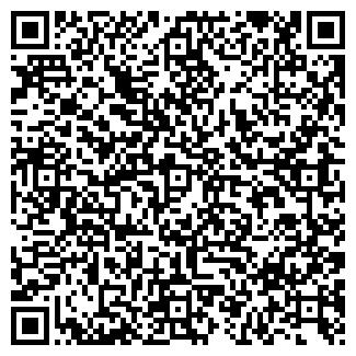 QR-код с контактной информацией организации ФОРЕСТЕР ОСОО