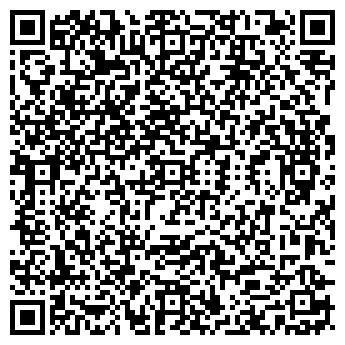QR-код с контактной информацией организации ДЭСКО КОМПАНИЯ