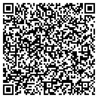 QR-код с контактной информацией организации КОНСУЛ 2000, ООО