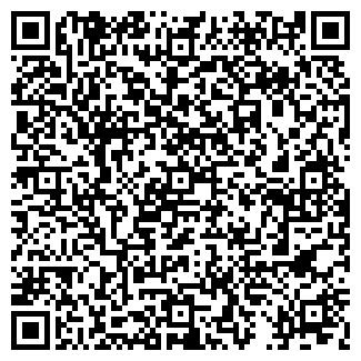 QR-код с контактной информацией организации СОИР
