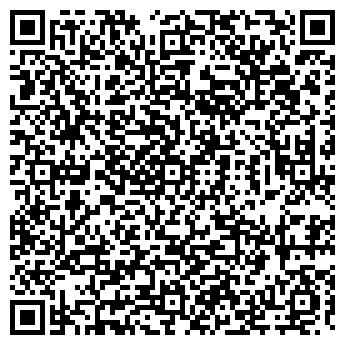 QR-код с контактной информацией организации ЮНИВЕЛЛ ФИРМА, ООО