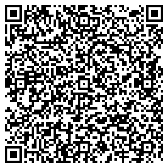 QR-код с контактной информацией организации № 3 КЛИНИЧЕСКАЯ