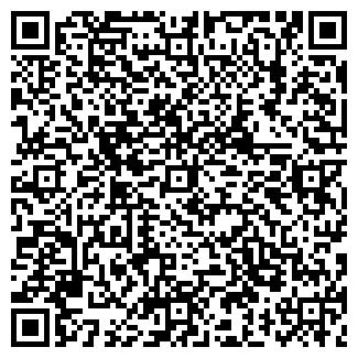 QR-код с контактной информацией организации ШУМКАР ОСОО