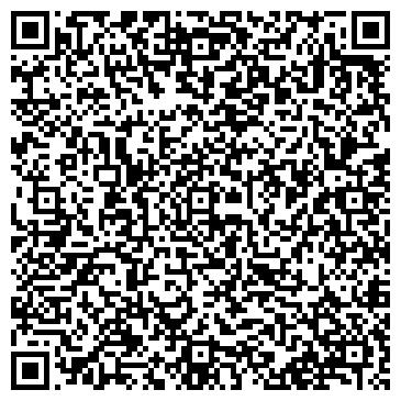 QR-код с контактной информацией организации № 4 КЛИНИЧЕСКАЯ ОТДЕЛЕНИЕ № 3