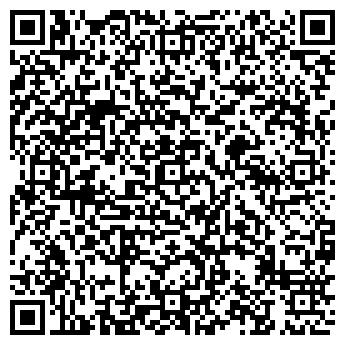 QR-код с контактной информацией организации № 6 КЛИНИЧЕСКАЯ